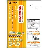 (まとめ)ヒサゴ エコノミーラベル A4 8面105×74.25mm ELM014 1冊(100シート) 【×3セット】