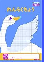 日本ノート(キョクトウ) カレッジアニマル学習帳 れんらくちょう タテ10行マス目 B5 LP03