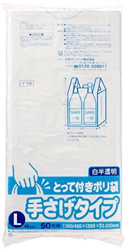 『日本サニパック ゴミ袋 ポリ袋 取っ手付きL 白半透明 50枚組 ごみ袋 Y-19』の1枚目の画像