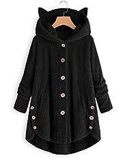 WULFUL ルームウェア パーカー レディース パジャマ もこもこ 裏起毛 ナイトウェア 部屋着 ふわふわ プルオーバー フード付き ネコ耳 可愛い 秋冬 暖かい 少女 色が多い S~5XL 大きいサイズ