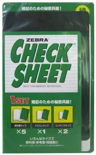 ゼブラ チェックシートセット 緑 SE-300-CK-G 【 × 5 パック 】