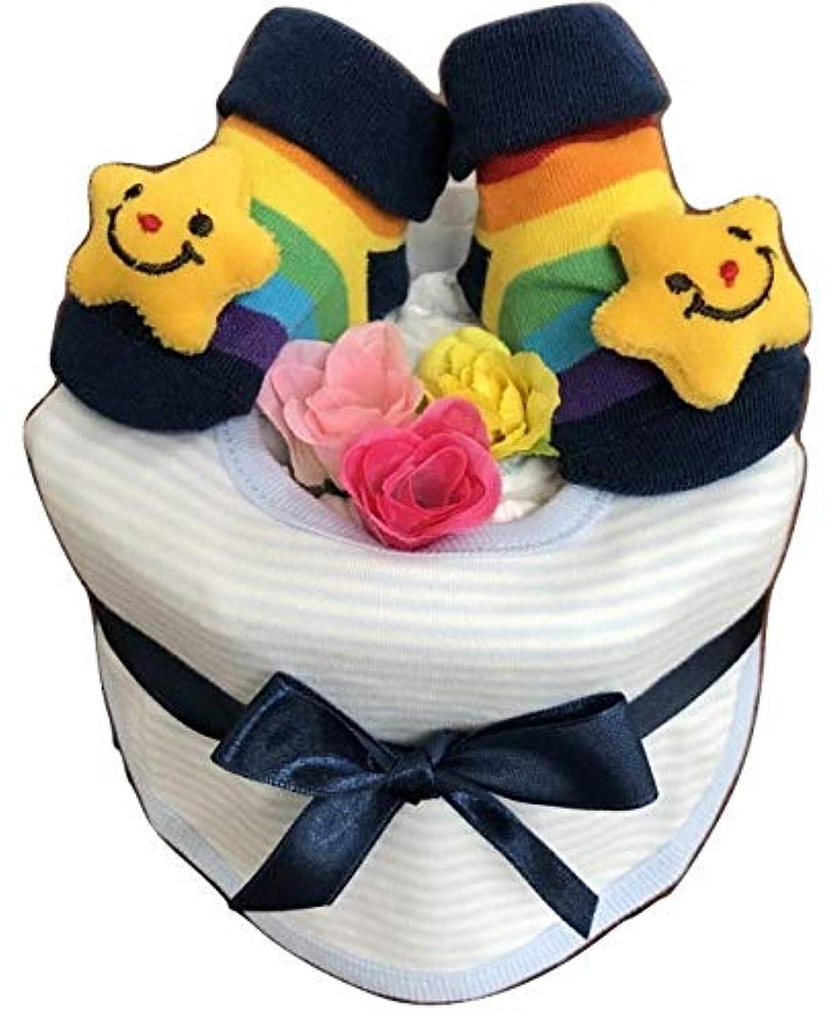 警告接ぎ木損なうおむつケーキ 出産祝い 男の子 スター 靴下 ベビースタイ Sサイズ