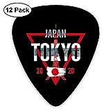 ギターピック 12点セット ギター用のピック ジャパン 2020年東京オリンピック Guitar Pick ウクレレ ギターピックセット 透明収納ケース付き 0.46mm/0.96mm/0.71mm4個 様々な厚さ エレキギター アコースティックギター ベース用
