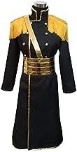 FOCUS-COSTUME APH Axis Powers Hetalia Russia Jacket Cosplay Costume