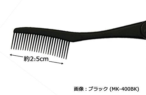 【日本製】折りたたみ式マスカラ&アイブローコーム(マスカラダマ取りコーム)ブルー(MK-400BU)
