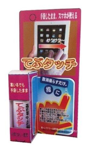 オンサイト スマートフォン・タブレット用 てぶタッチ 18Ml