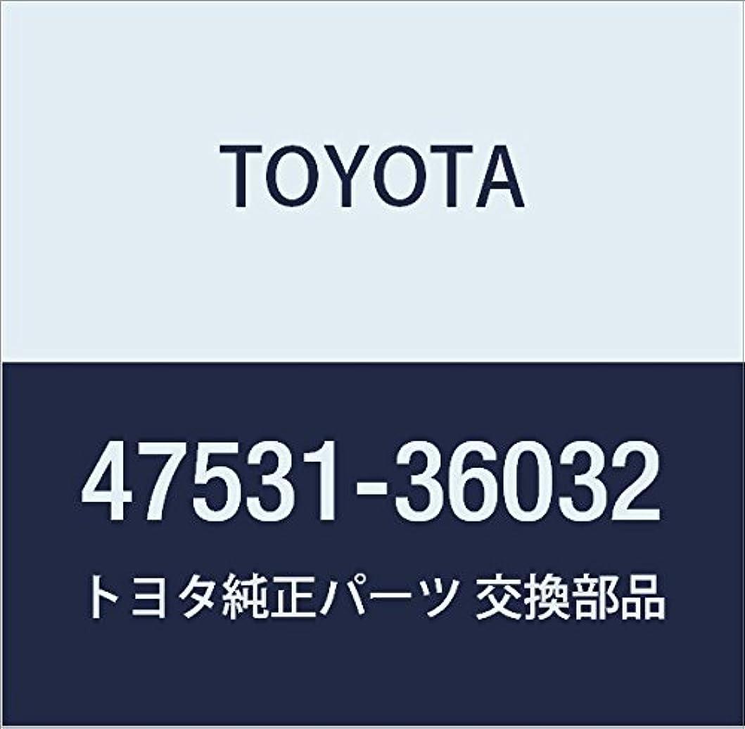 クスコ異なる気候TOYOTA (トヨタ) 純正部品 フロントブレーキ ホイールブレーキシリンダ ピストン 品番47531-36032
