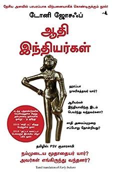 Early Indians (Tamil) (Tamil Edition) by [Tony Joseph, PSV Kumarasamy]