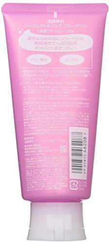 資生堂『洗顔専科パーフェクトホイップコラーゲンin』