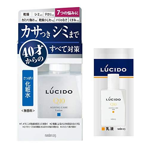 LUCIDO(ルシード) 【医薬部外品】薬用 トータルケア化粧水 無香料 セット 110ml +サンプル付(乳液2ml)