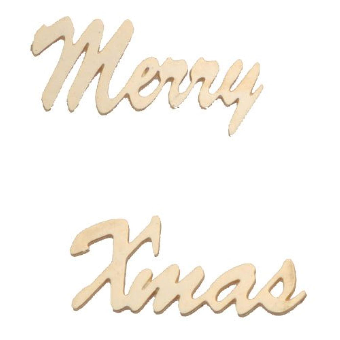 傷つきやすい衝動空のリトルプリティー ネイルアートパーツ メリークリスマス ゴールド 10個