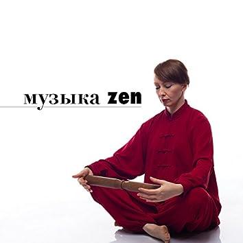 музыка zen: тибетские чаши, буддийская музыка, звуки природы