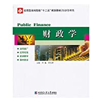 Application-oriented colleges the 12th Five-Year Plan textbook (Economics and Management): Finance(Chinese Edition)