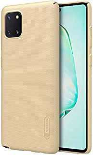 Samsung Galaxy Note 10 Lite Case Cover Original Nillkin Super Frosted Shield Matte Cover Case by Nice.Store.UAE (Golden)