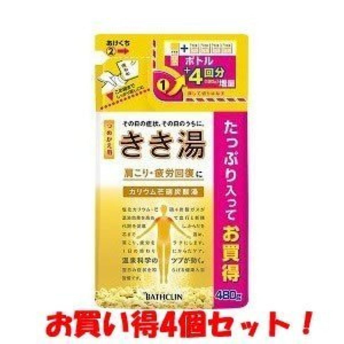 イチゴ不安定期的(バスクリン)きき湯 カリウム芒硝炭酸湯 つめかえ用 480g(医薬部外品)(お買い得4個セット)