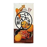 福島 いかにんじん煎餅 14枚×2箱*