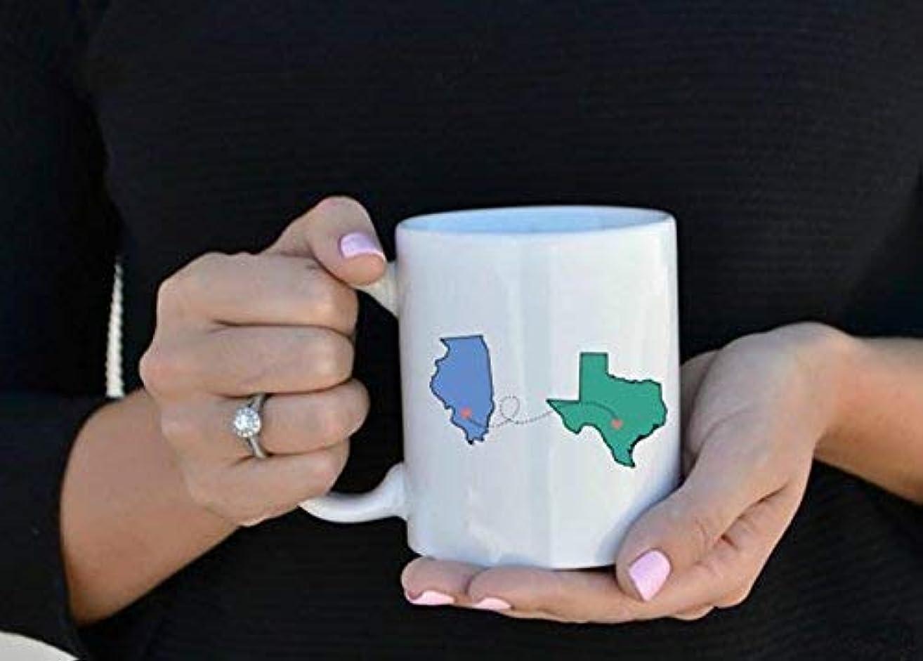 State To State Mug - Coffee Mug - Long Distance Mug - State Mug - Best Friend Mugs - Country To Country Mugs - Long Distance Gift - Going Away Gift
