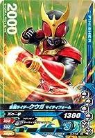 ガンバライジング3弾/3-038 仮面ライダークウガ マイティフォームN