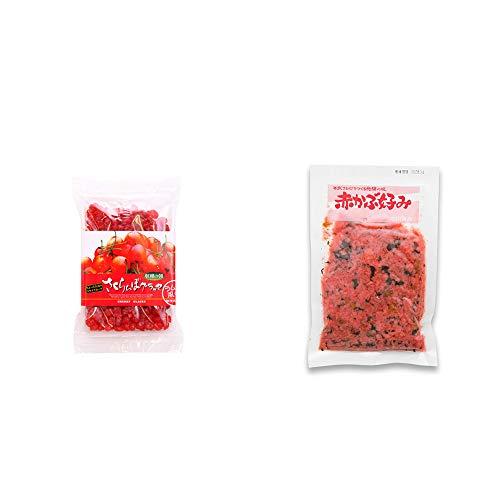 [2点セット] 収穫の朝 さくらんぼグラッセ ラム酒風味(180g)・赤かぶ好み(150g)