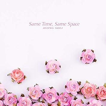 같은 시간, 같은 공간