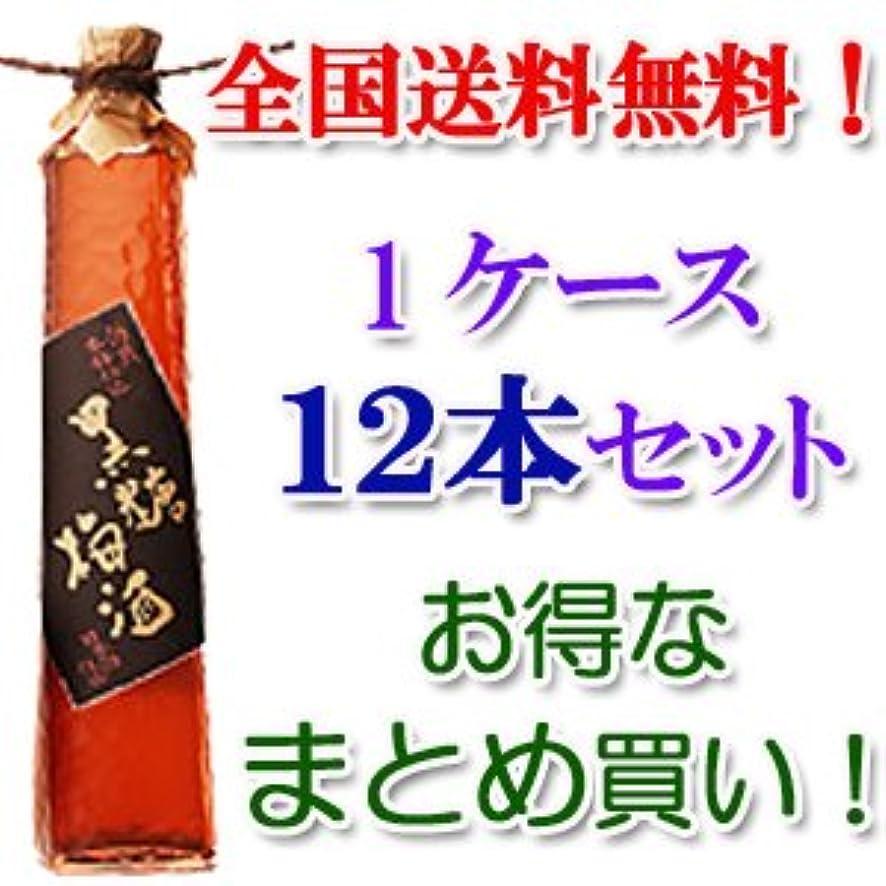 垂直弱いモート東力士 黒糖梅酒 500ml×12本