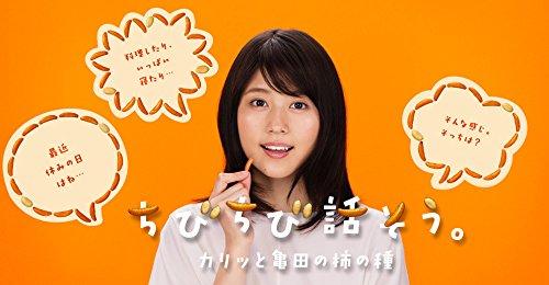 亀田製菓亀田の柿の種100%130g×12袋