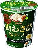 【セイコーマート】山わさび塩ラーメン×12個