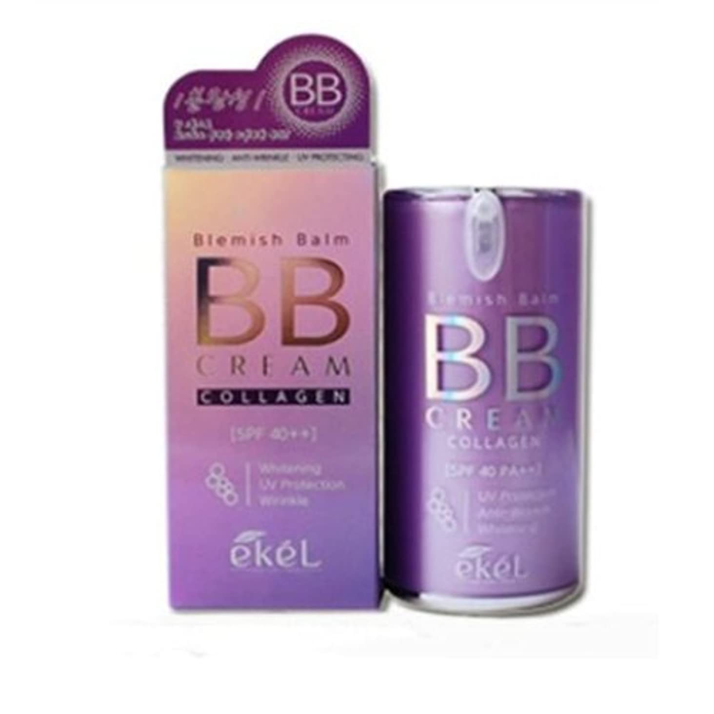 ようこそいろいろ脅かすイケル[韓国コスメEkel]Collagen Blemish Balm BB Cream コラーゲンブレムスバームBBクリーム50g SPF40 PA++[並行輸入品]