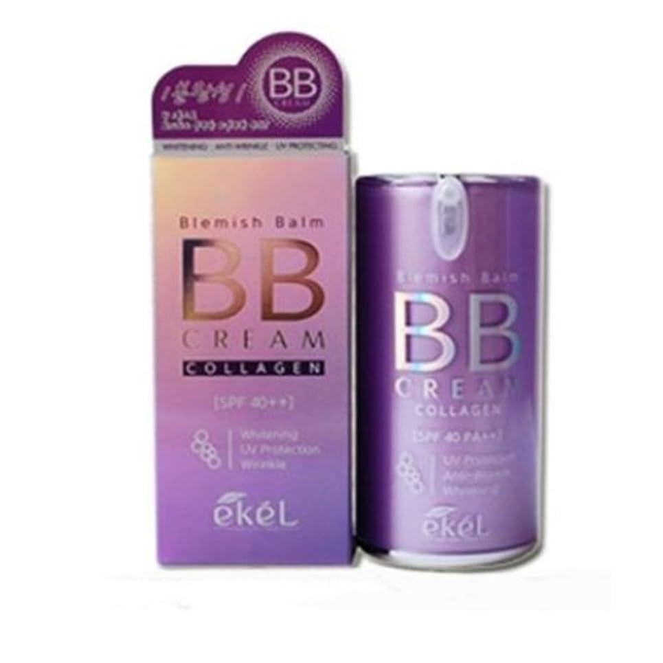 風味褒賞レンチイケル[韓国コスメEkel]Collagen Blemish Balm BB Cream コラーゲンブレムスバームBBクリーム50g SPF40 PA++[並行輸入品]