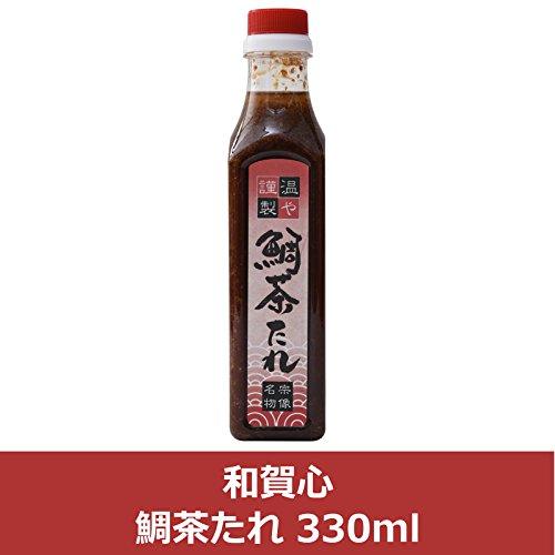 『和賀心 鯛茶たれ 330ml』の1枚目の画像