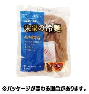 【ソンガネ】冷麺(1人前)