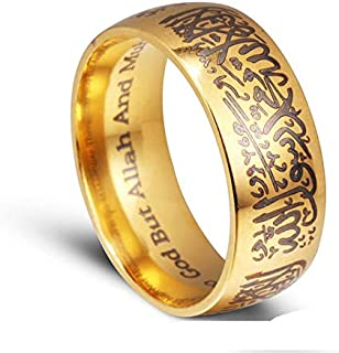 Unisex's Stainless Steel Shahada Allah Ring with gold,Arabic Islamic Moslem Religious Muslim Jewelry