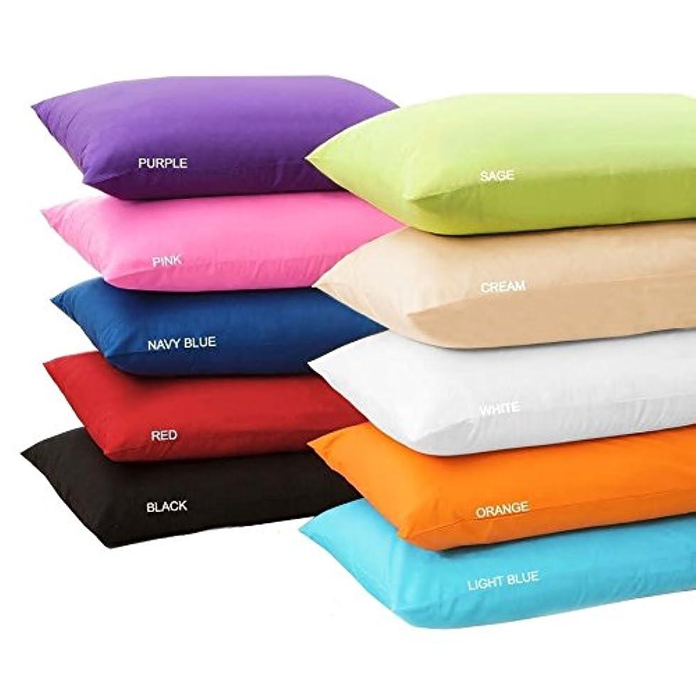 尾インシデント触手(50cm X 150cm w/seams, Cream) - Multi Colours - Body Pillow Cover Long Body Pillow Case%100 Cotton 20 x 60