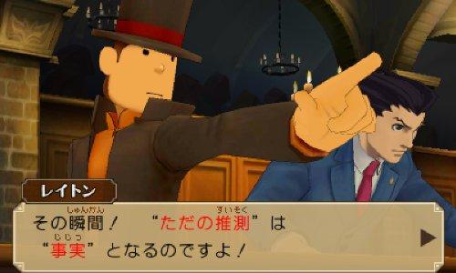 レイトン教授VS逆転裁判-3DS