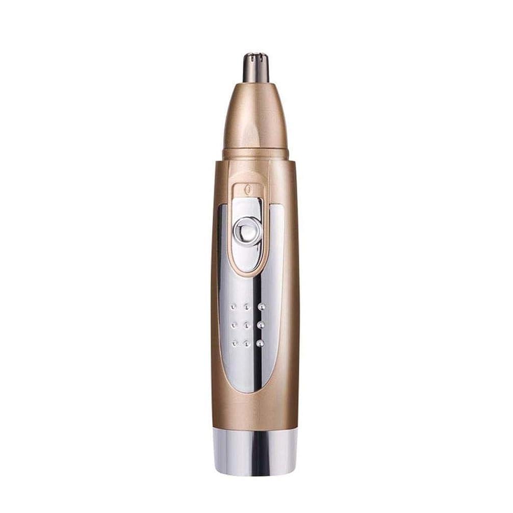 人気ボウリング聴衆鼻毛トリマー電気ステンレス鋼360°回転洗えるカッターヘッド電池式鼻毛トリマー