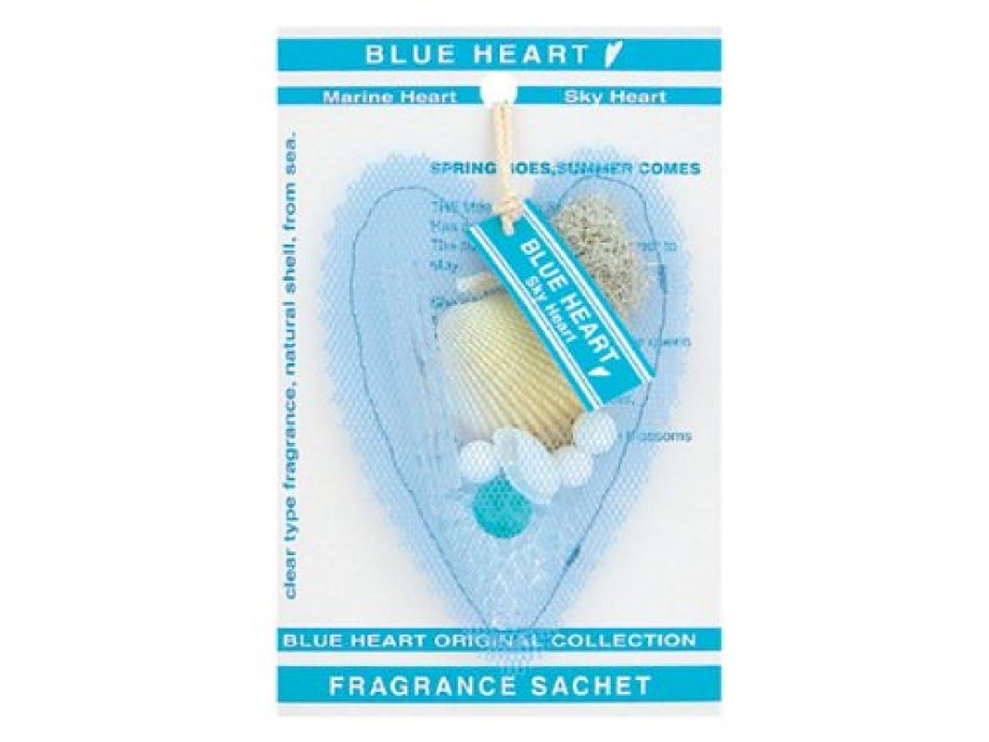 関与する無意識予防接種するフレグランスサシェ スカイハートの香り