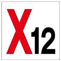 346-121 通り芯表示板X12