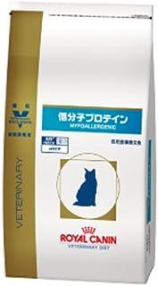 ロイヤルカナン 療法食 猫 低分子プロテイン 500g