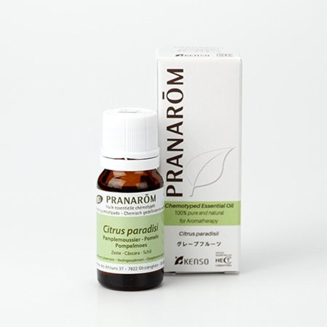 二十セーブモンキープラナロム ( PRANAROM ) 精油 グレープフルーツ 10ml p-44