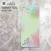 SCG08 Galaxy A32 スマホケース カバー ぼかし模様 緑 グリーン 【対応機種:Galaxy A32 SCG08】【アルファベット [Q]】