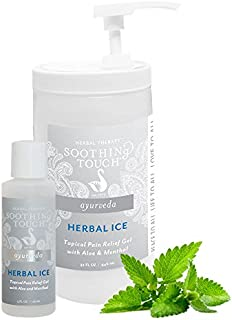 soothing touch herbal ice