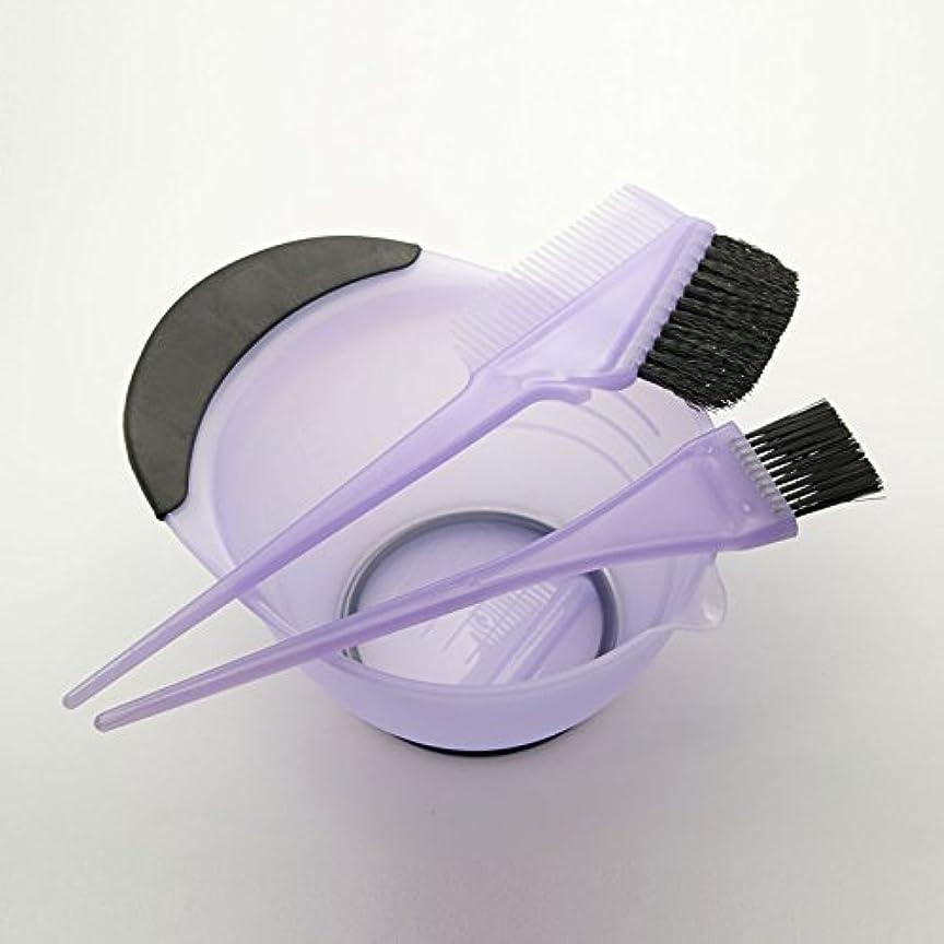 令状抜け目がない豆腐DEEDS E-0003 プロ用 ヘアカラーセット ラベンダー ヘアカラー カップ ブラシ セット