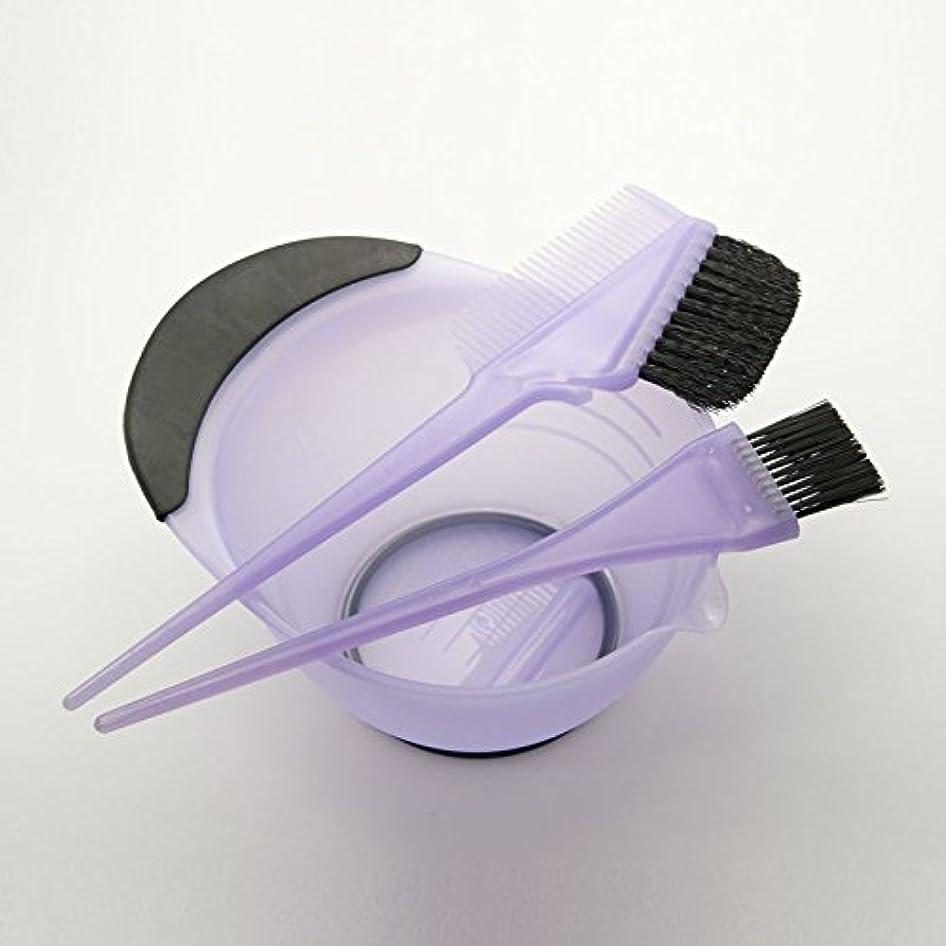より平らなホールドオール作者DEEDS E-0003 プロ用 ヘアカラーセット ラベンダー ヘアカラー カップ ブラシ セット