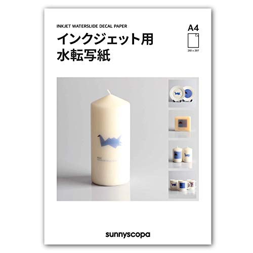 Sunnyscopa Wasserschiebefolie für Tintenstrahldrucker - personalisierte geschenke für ihn und sie - wassertransferdruck folie (A4 20 Blatt, Transparent)