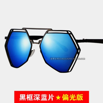 Die reflektierende Sunyan Sonnenbrille und eine große Kiste aus der Sonnenbrille Mädchen rundes Gesicht Tide, rote Sterne, personalisierte Gläser Streuscheibe, schwarz, dunkelblau-Polarisator