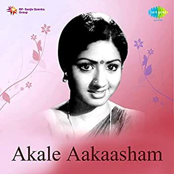 "Vasanthakaalam (From ""Akale Aakaasham"") - Single"