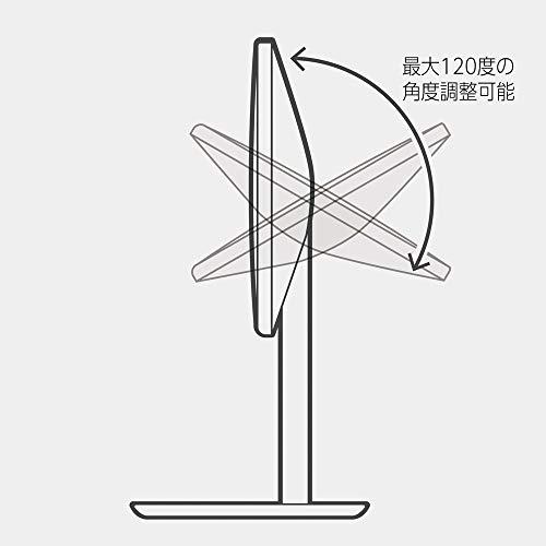 堀内鏡工業『NAPURE(R)LEDStandMirror(ナピュアエルイーディースタンドミラー)(HL-01)』