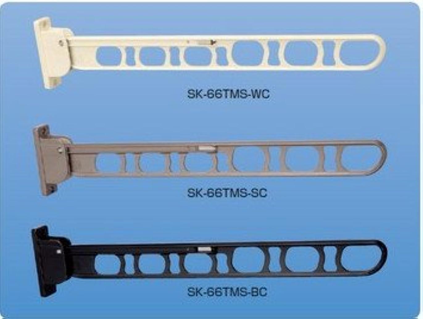 ディプロマましい貪欲新協和 バルコニー物干金物 (縦収納型) SK-66TMS-WC/ホワイトクリーム 1本 物干し金物