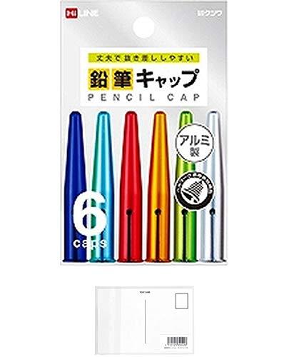 クツワ HiLiNE 鉛筆キャップ アルミ 6本入 6色 RB016 【× 4 パック 】 + 画材屋ドットコム ポストカードA