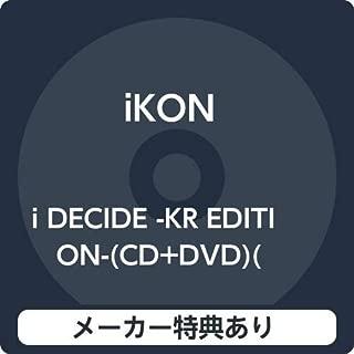 【メーカー特典あり】 i DECIDE -KR EDITION-(CD+DVD)(ポストカード(はがきサイズ)付き)